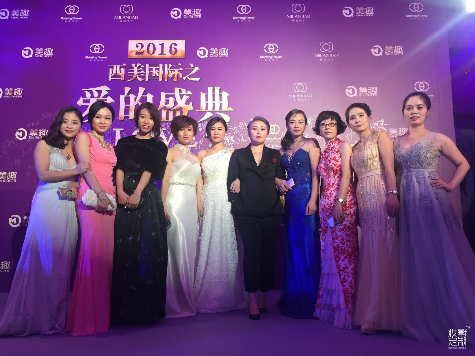 深圳年会化妆,深圳活动化妆,深圳演出化妆