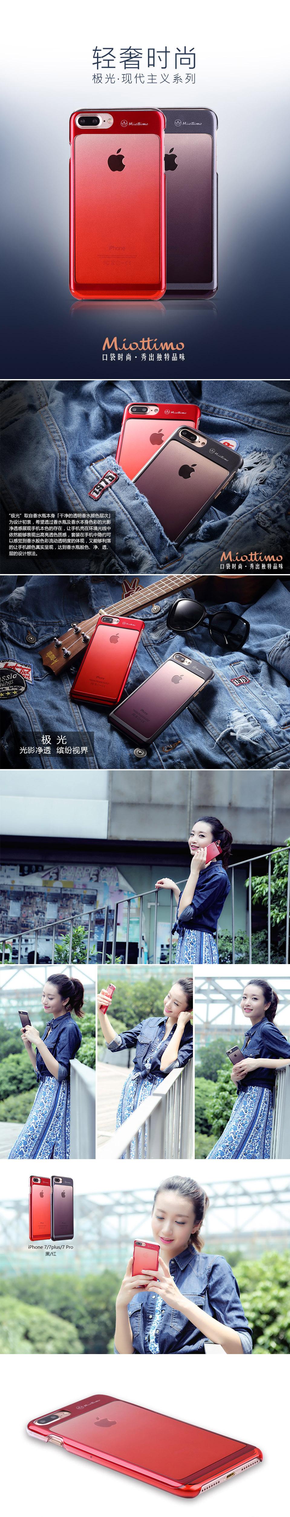 深圳手机拍摄,深圳广告拍摄