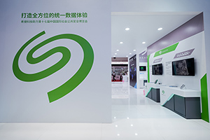 希捷科技 2019深圳安博会 深圳展会摄影 照片直播