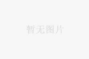 提供深圳云摄影、深圳照片直播、活动照片即时分享服务