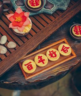 中式婚礼布置场景3