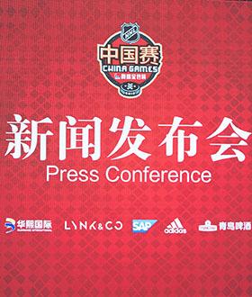 深圳会议拍摄,深圳发布会摄影师热情为您服务