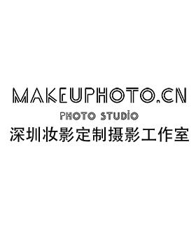 深圳企业宣传片制作拍摄_深圳视频制作拍摄_深圳妆影定制摄影设计策划有限公司