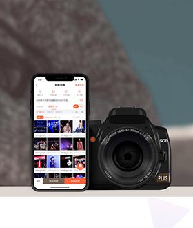 深圳图片直播,云摄影,活动现场摄影及视频直播